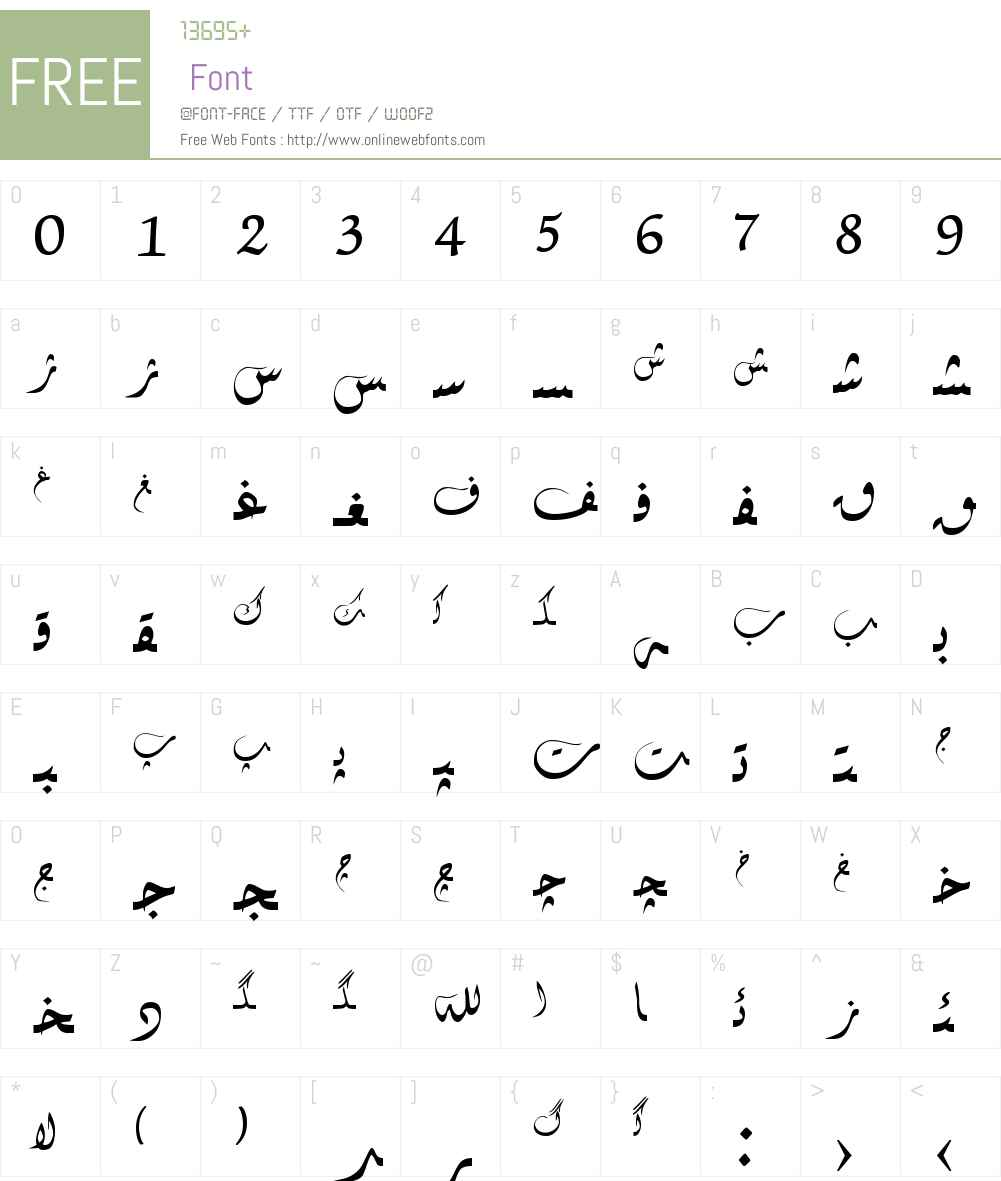 Hiyal Diwani1 Font Screenshots