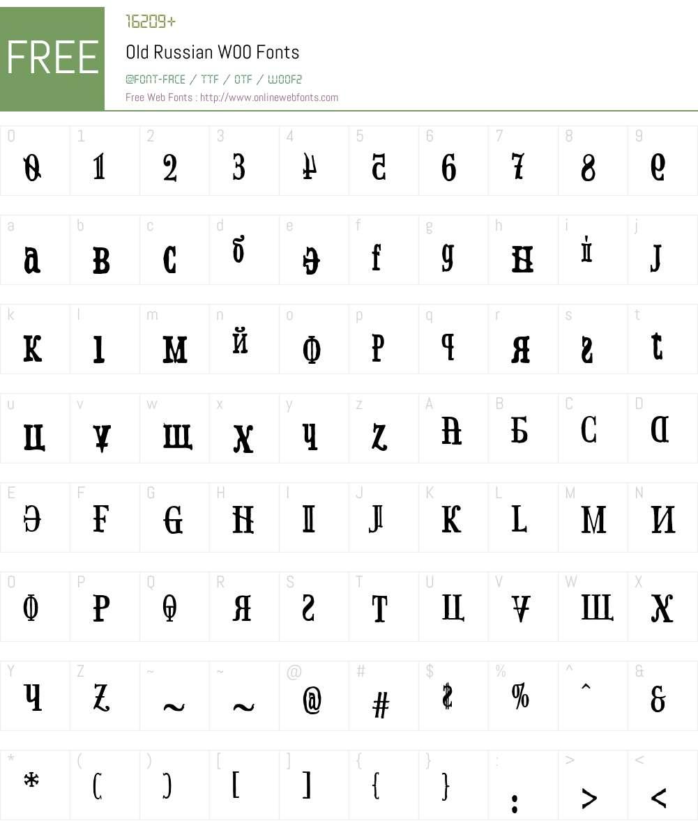 OldRussianW00 Font Screenshots