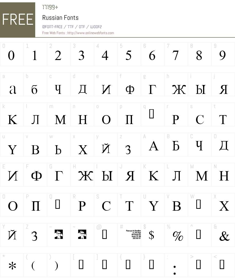 Russian Font Screenshots