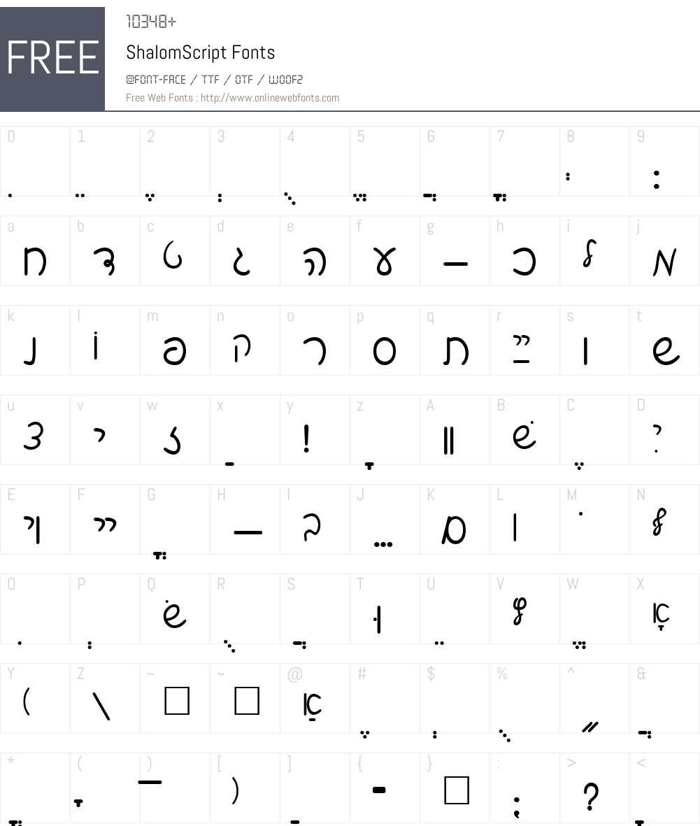 ShalomScript Font Screenshots