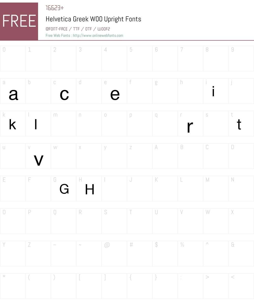 HelveticaGreekW00-Upright Font Screenshots