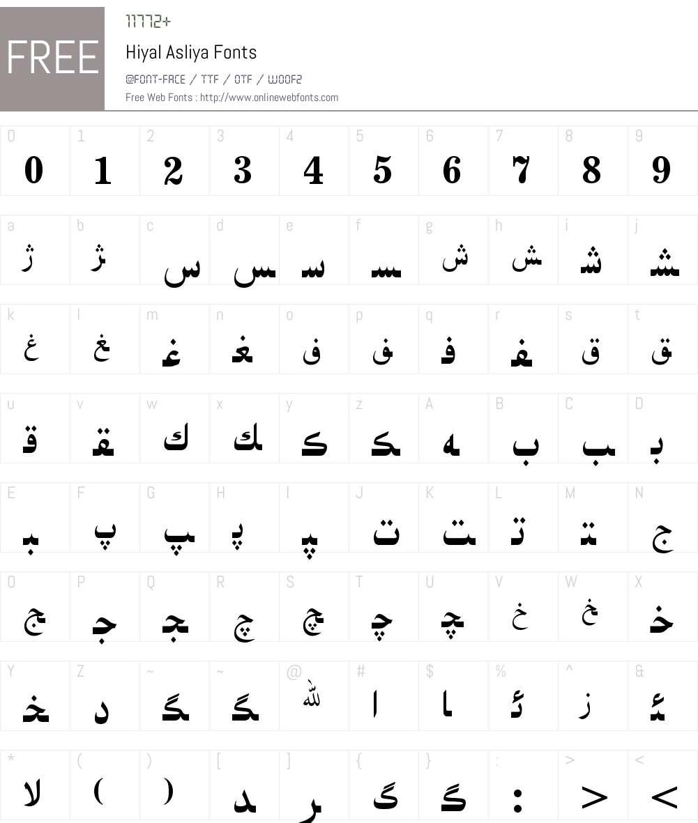 Hiyal Asliya Font Screenshots