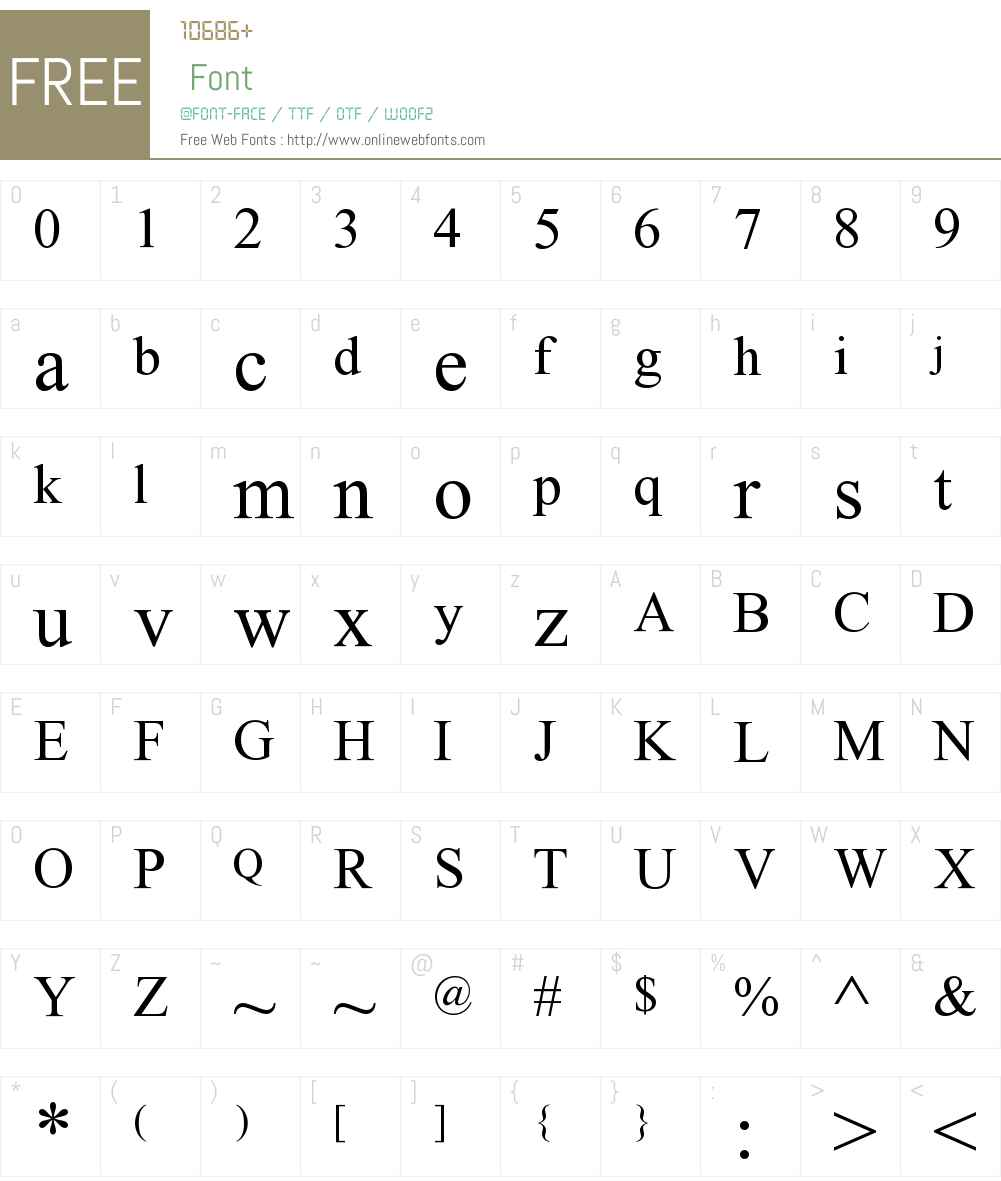 ALKATIP Basma Font Screenshots
