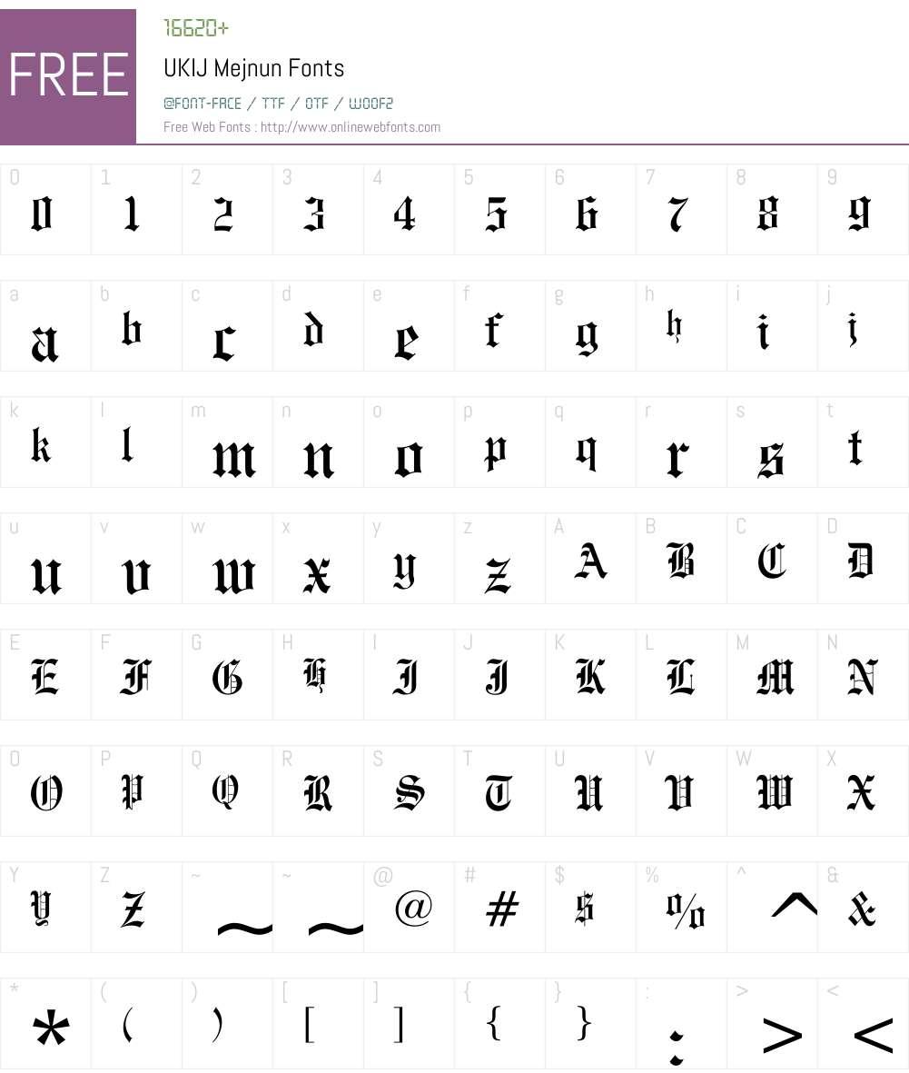 UKIJ Mejnun Font Screenshots