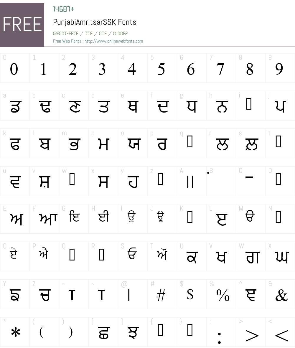 PunjabiAmritsarSSK Font Screenshots