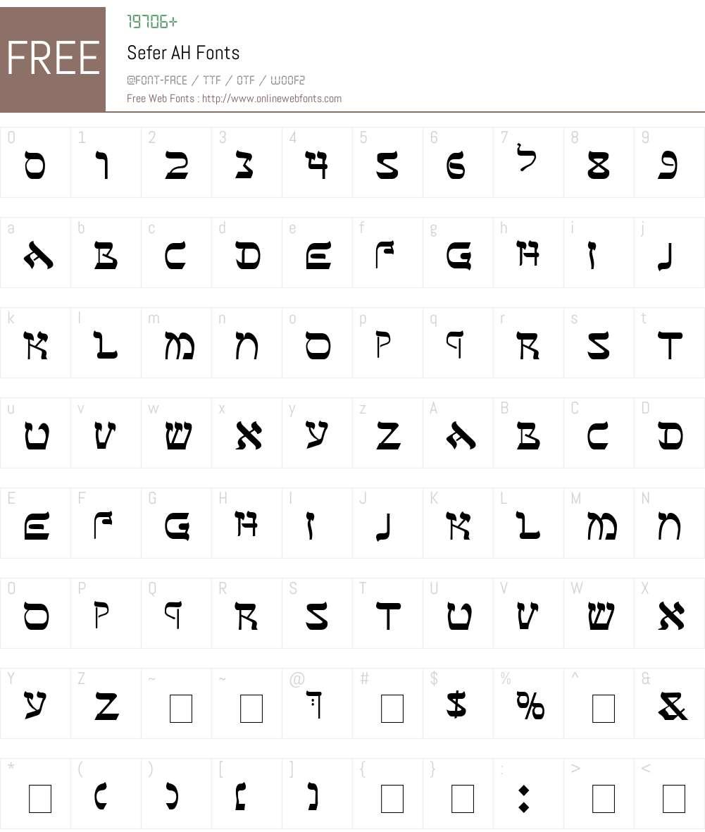 Sefer AH Font Screenshots