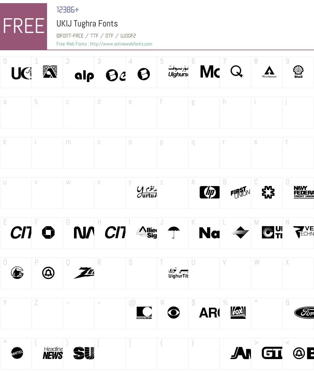 UKIJ Tughra Font Screenshots