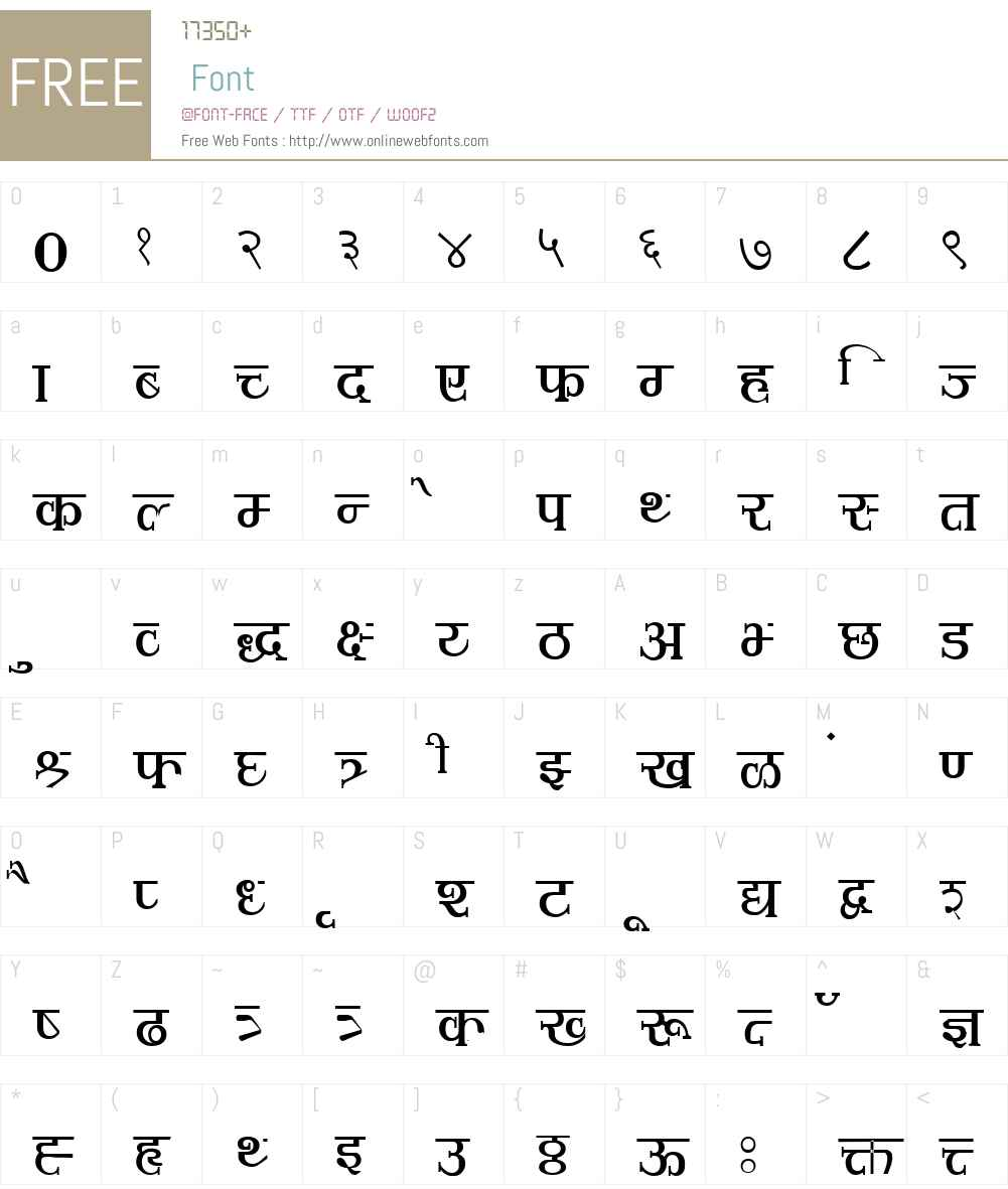 Shivaji02 Font Screenshots