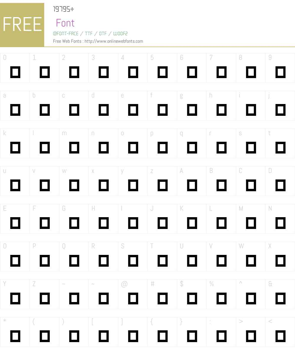 EB Garamond ExtraBold Font Screenshots