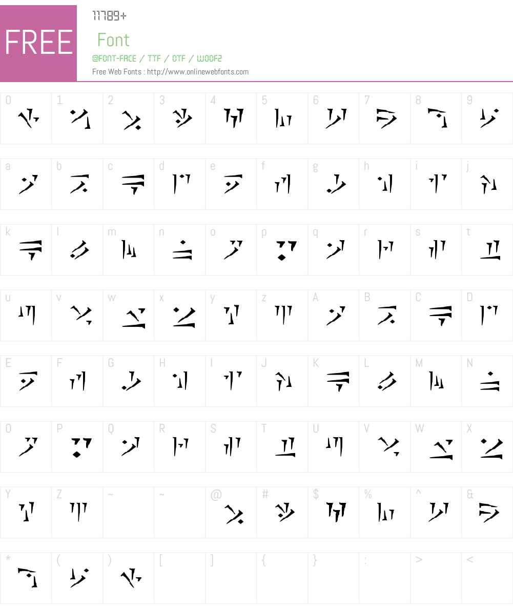 dragon_alphabet Font Screenshots