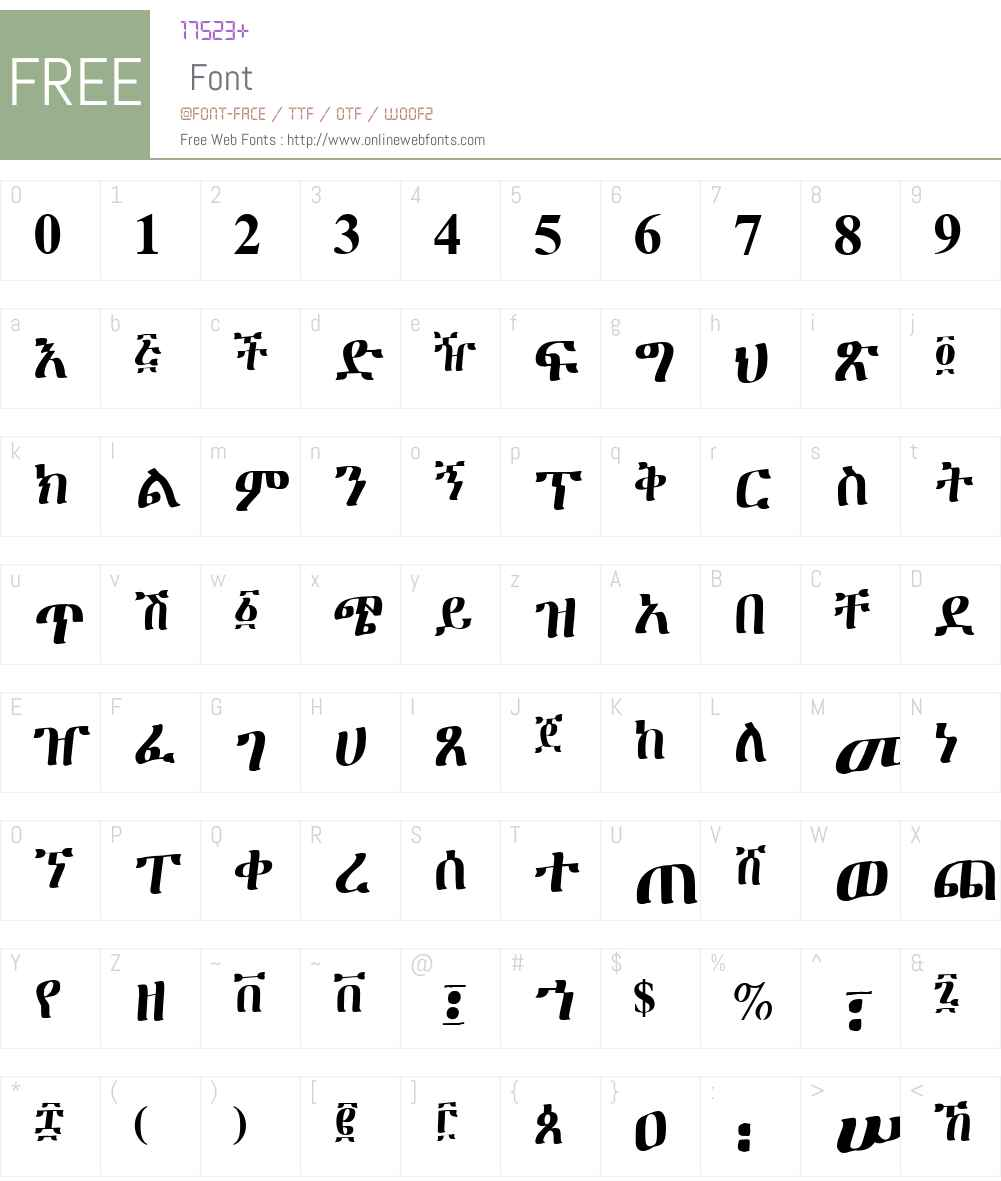 AmharQ Font Screenshots