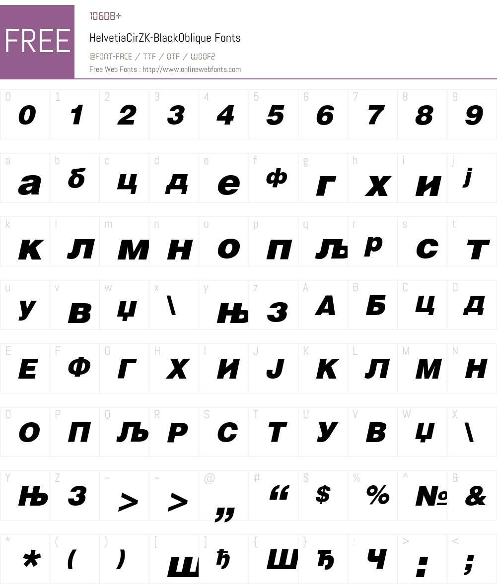 HelvetiaCirZK Font Screenshots