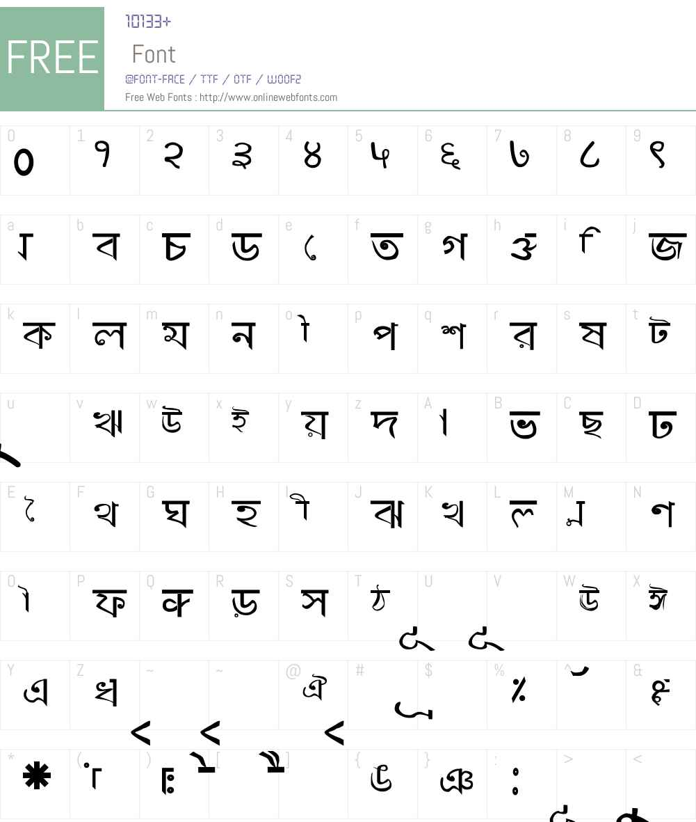 abengali Font Screenshots