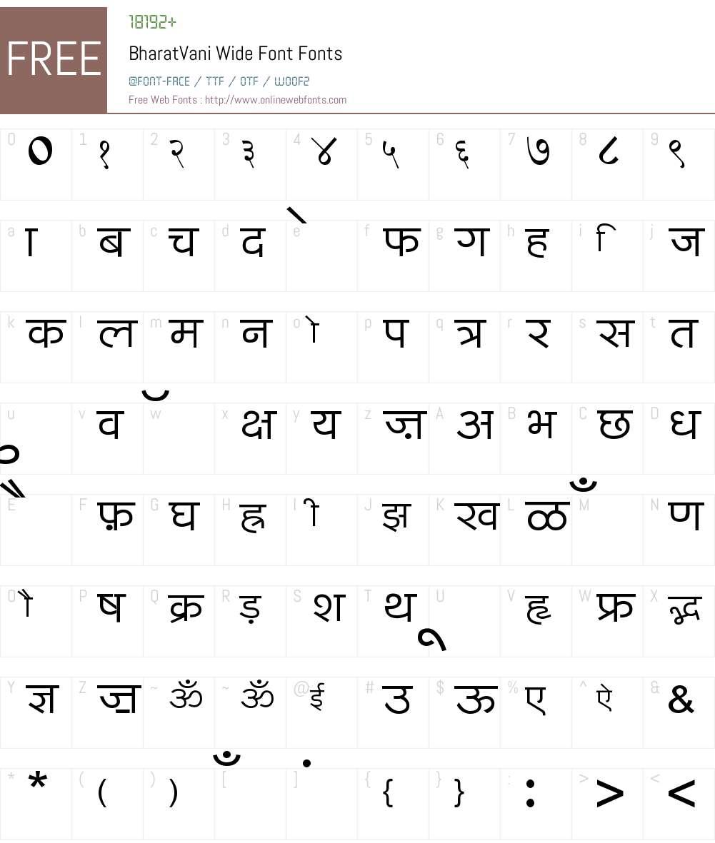 BharatVani Wide Font Font Screenshots