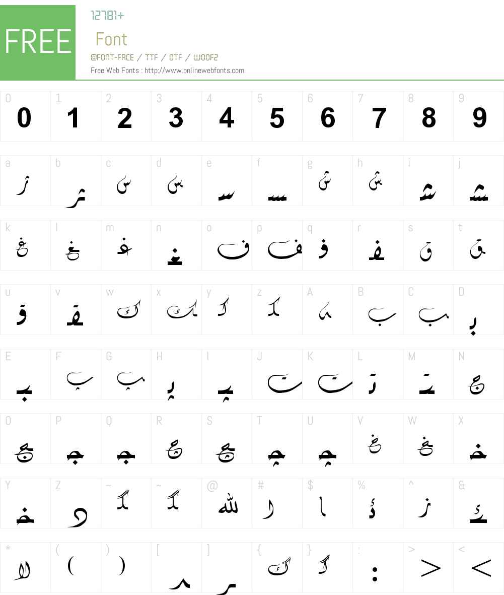 Hiyal Diwani6 Font Screenshots