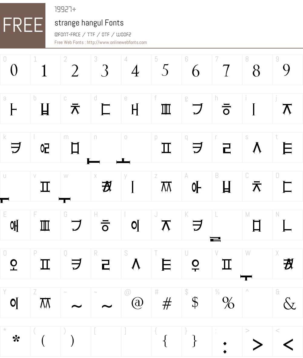 strange hangul Font Screenshots
