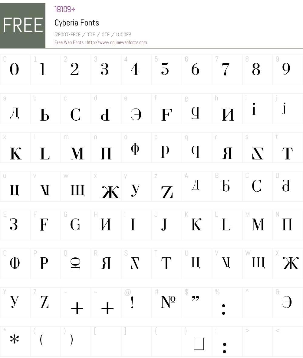 Cyberia Font Screenshots