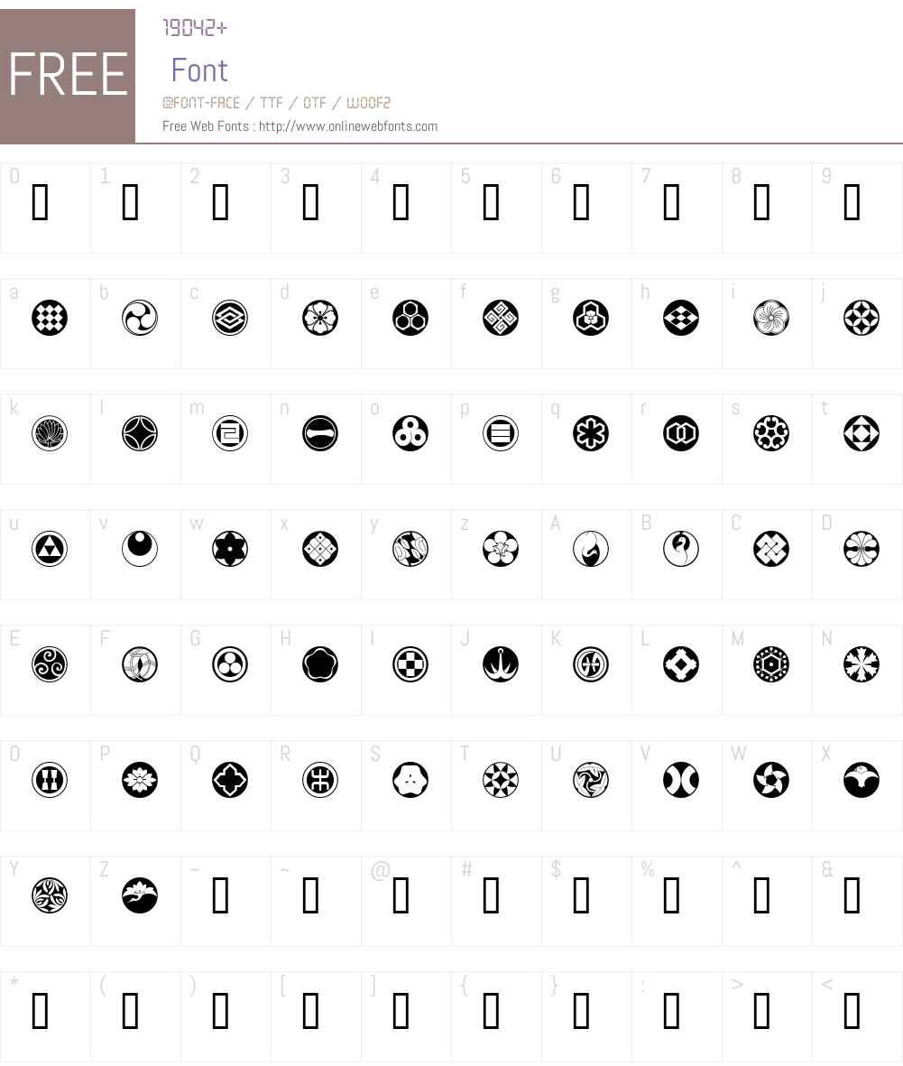 JM Edofont Font Screenshots