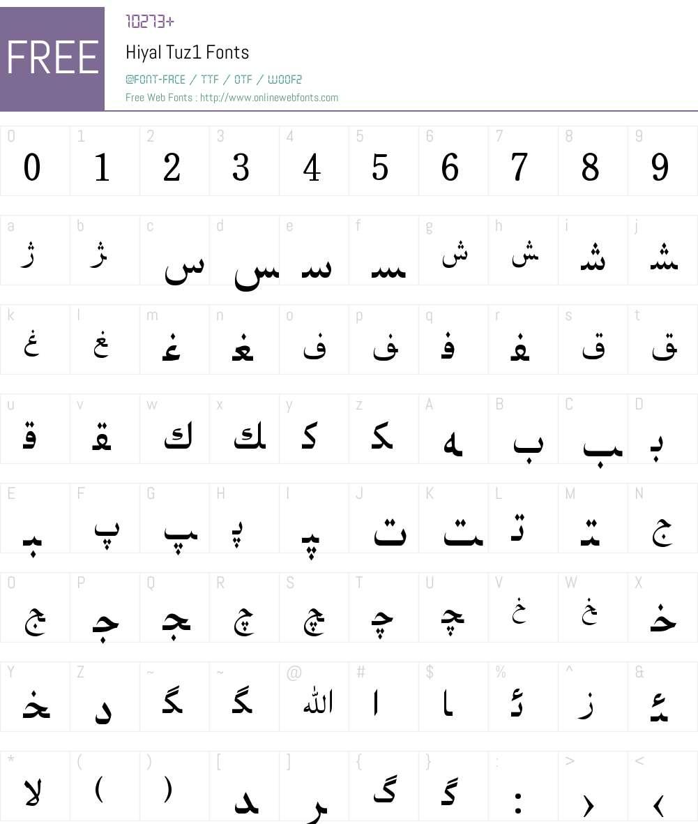 Hiyal Tuz1 Font Screenshots
