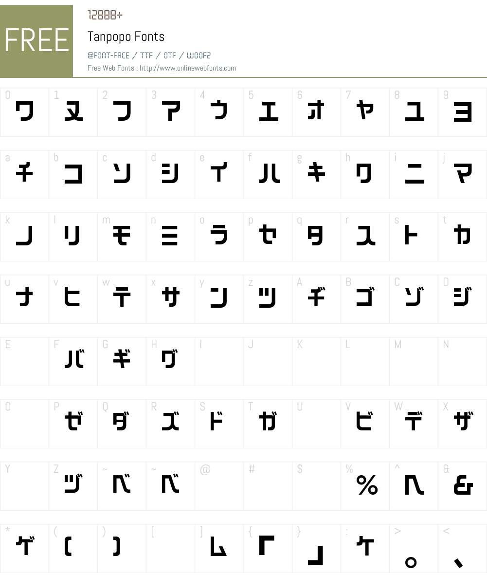 Tanpopo Font Screenshots