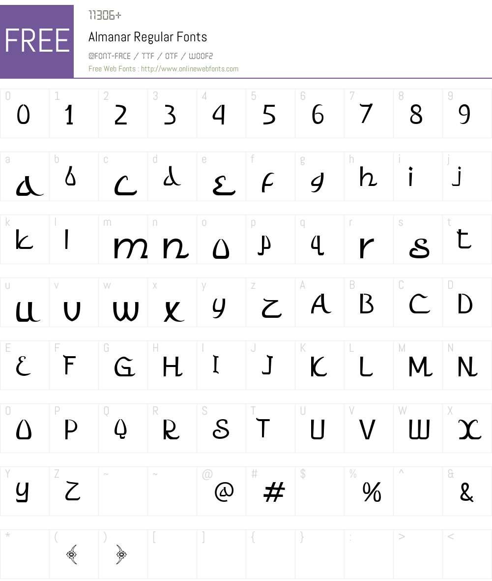 Almanar Font Screenshots