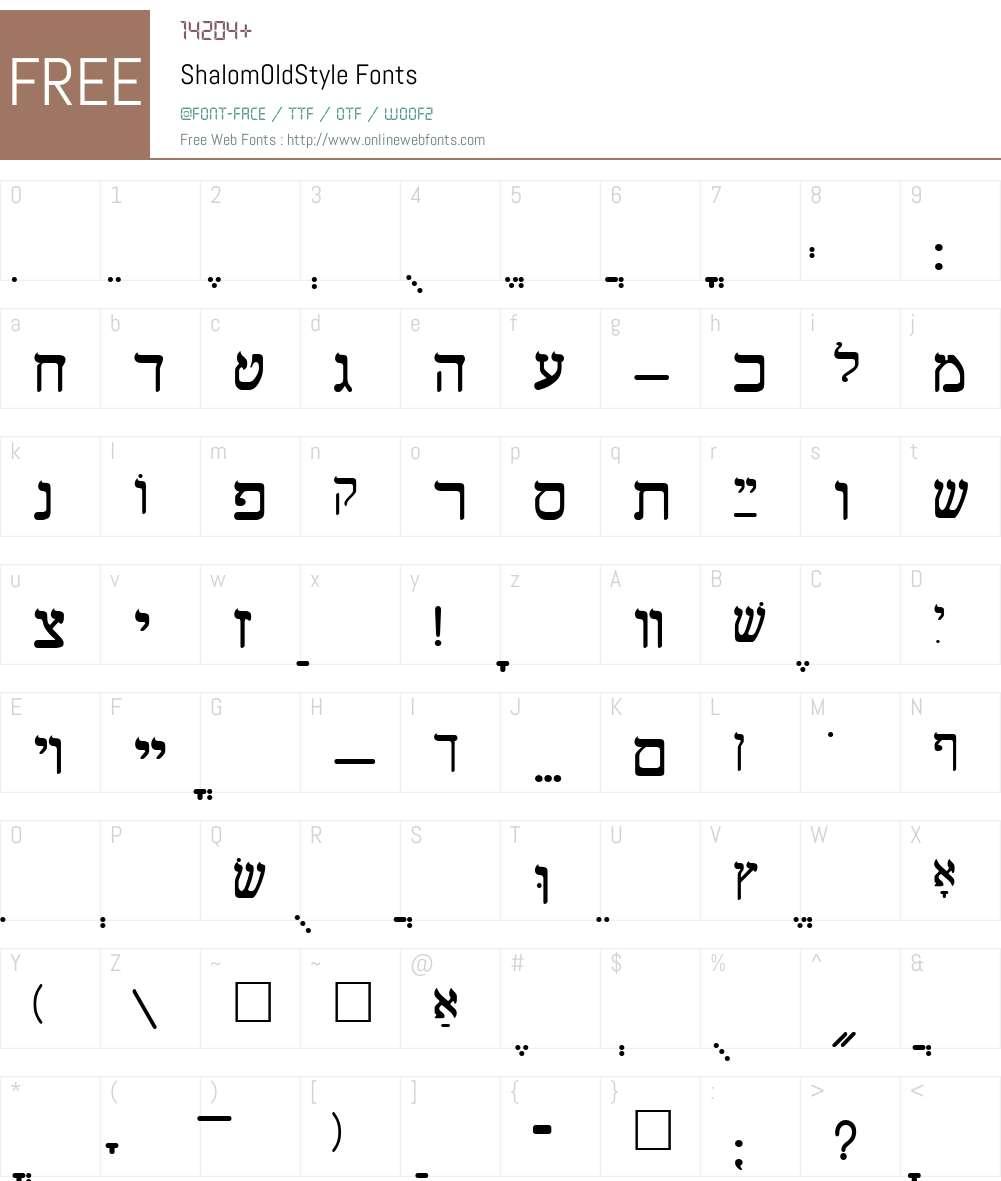 ShalomOldStyle Font Screenshots