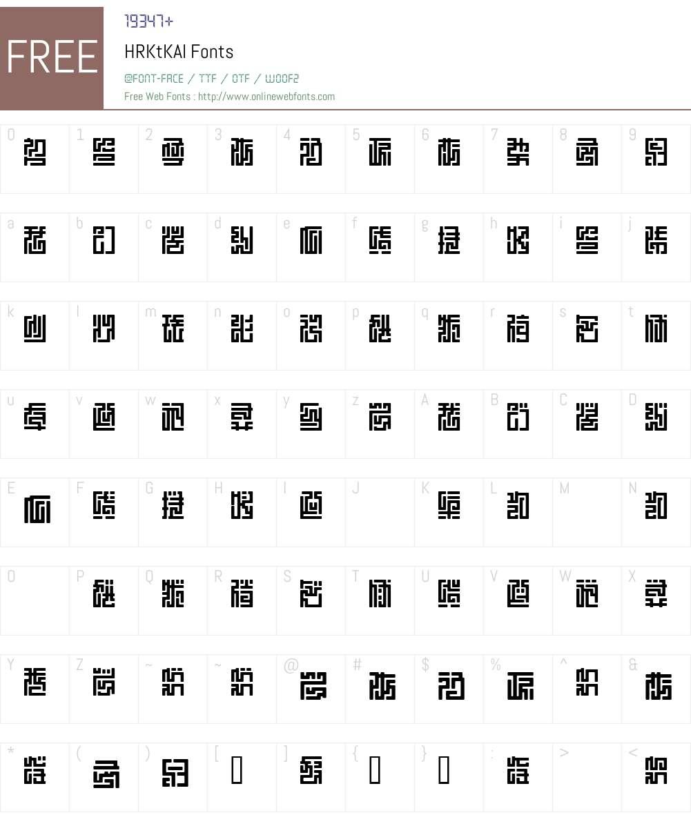 HRKtKAI Font Screenshots