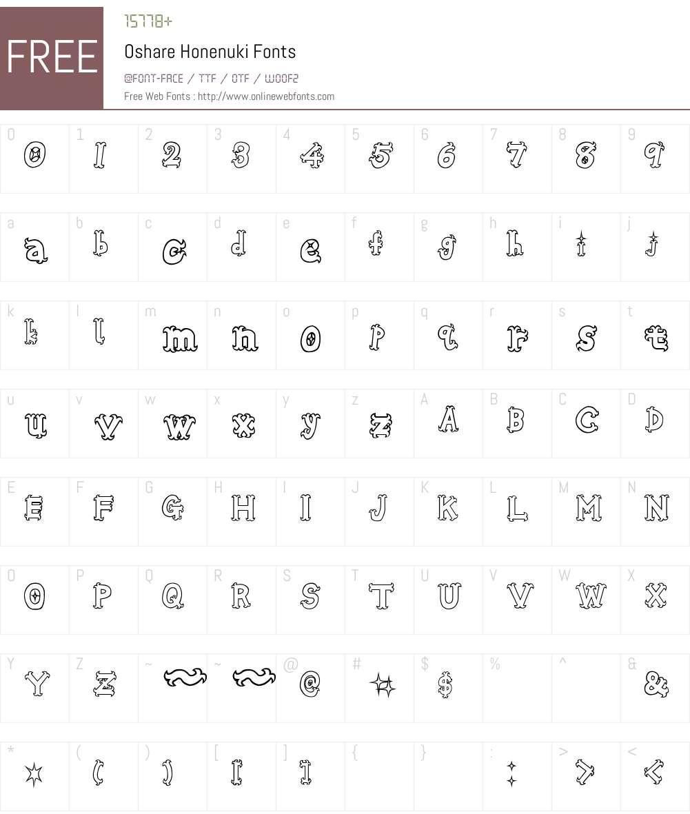 Oshare Honenuki Font Screenshots
