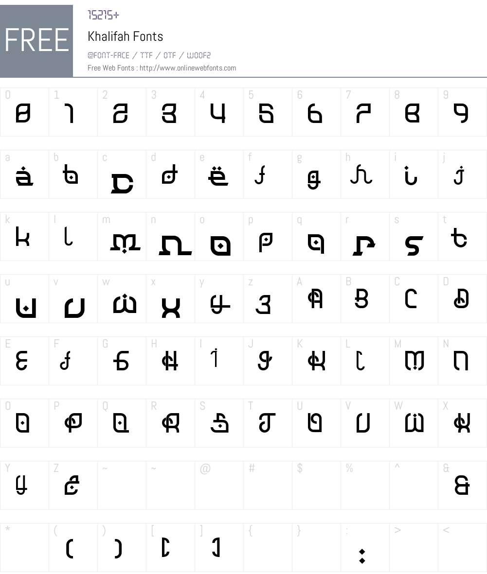 Khalifah Font Screenshots