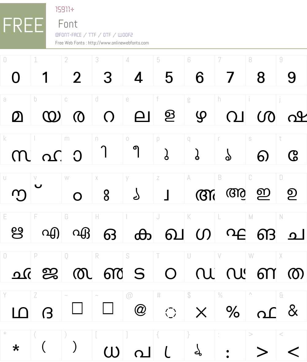 ML-TTKarthika Font Screenshots