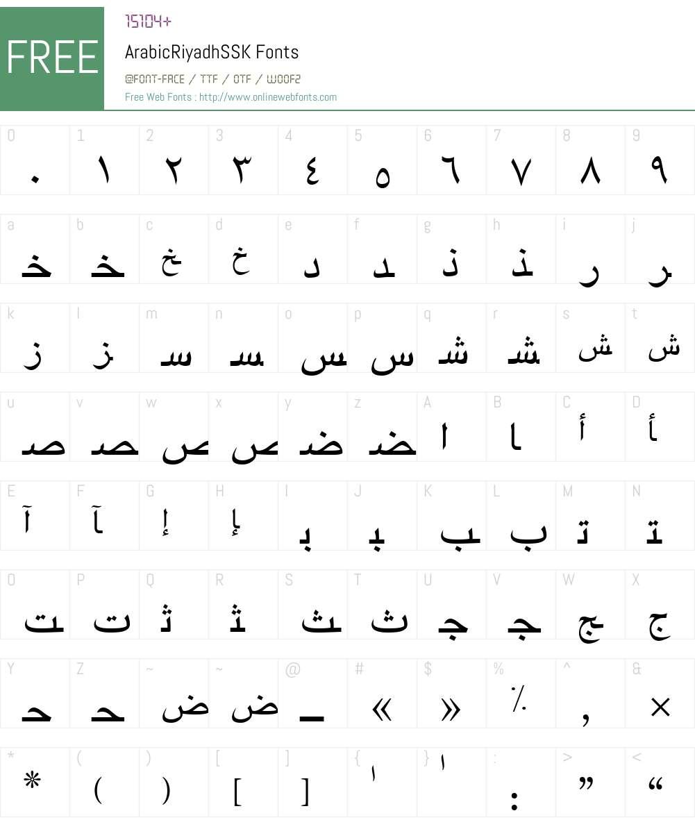 ArabicRiyadhSSK Font Screenshots