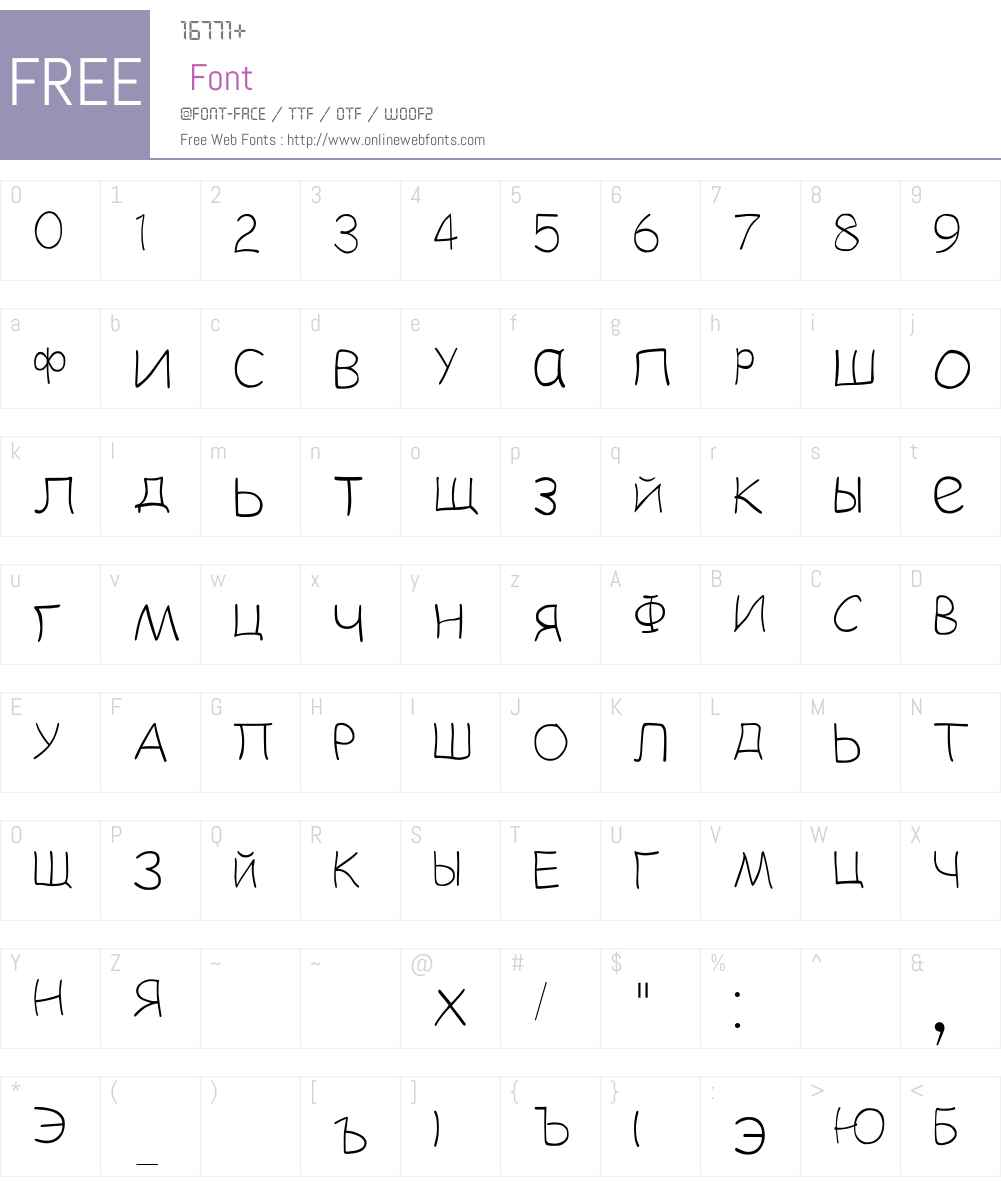 hetarosia Font Screenshots
