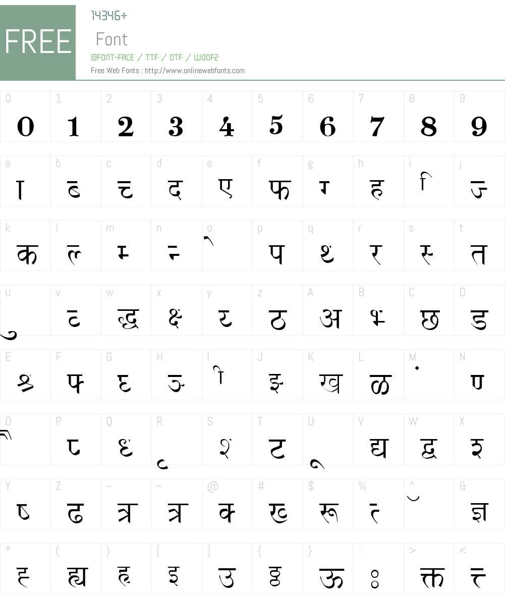 Shusha Font Screenshots