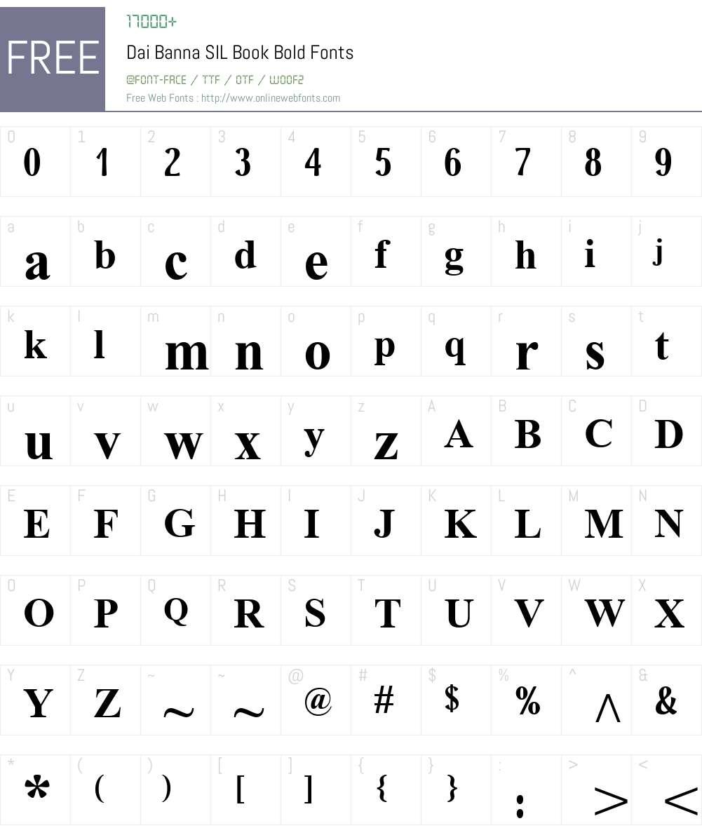 Dai Banna SIL Book Font Screenshots
