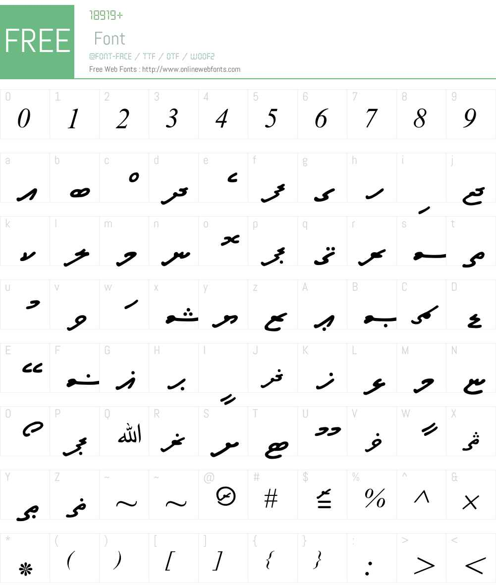 A_Ilham Font Screenshots