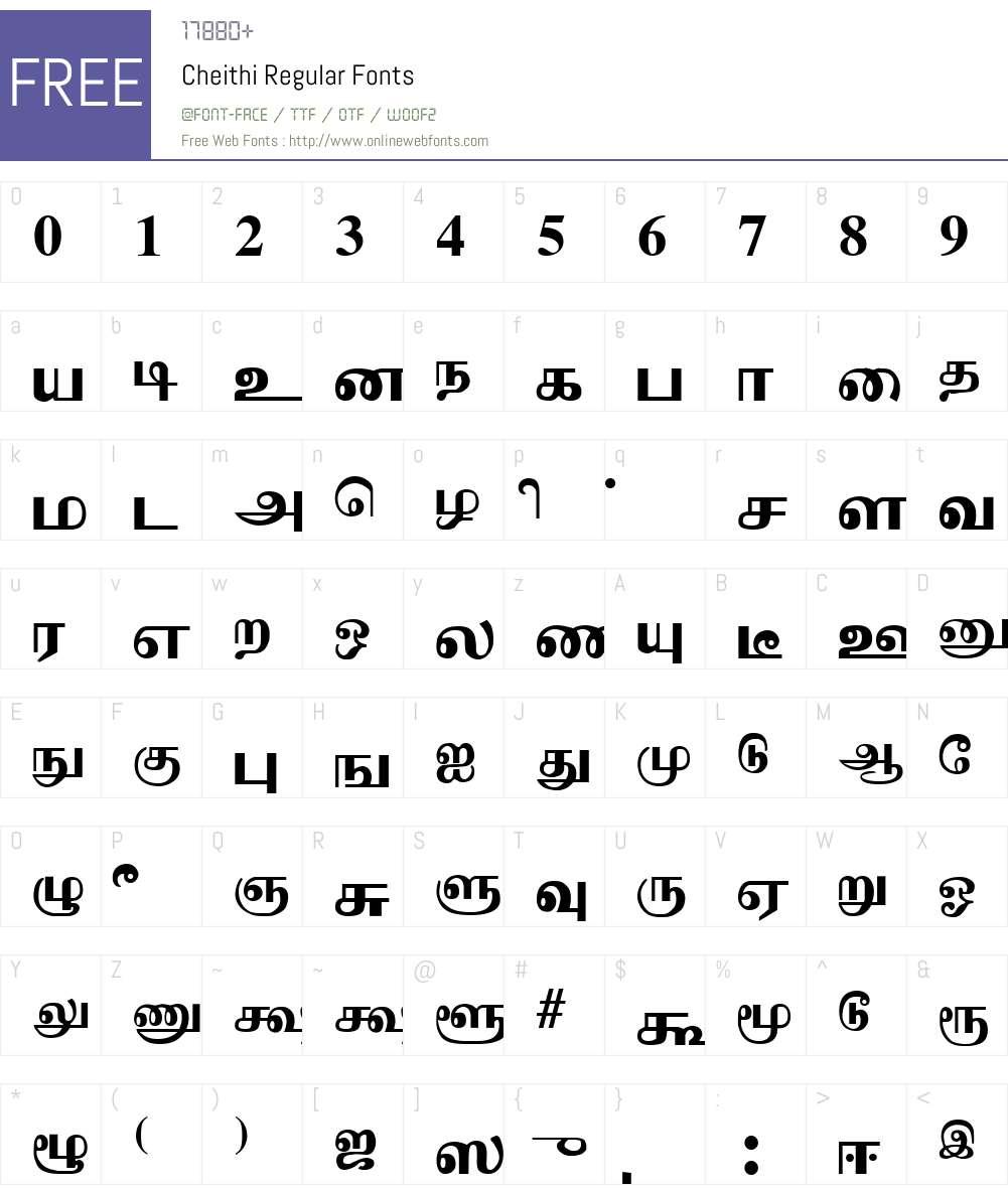 Cheithi Font Screenshots