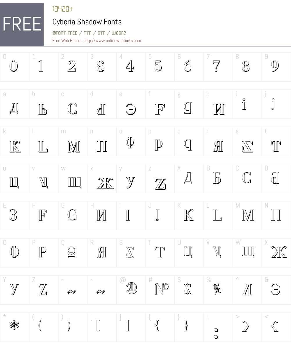 Cyberia Shadow Font Screenshots