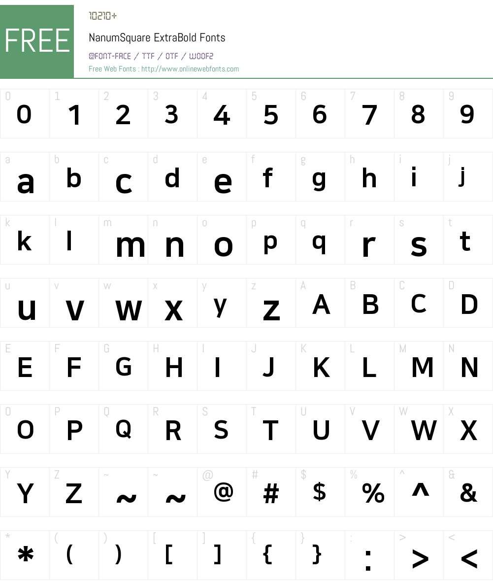 NanumSquare ExtraBold Font Screenshots