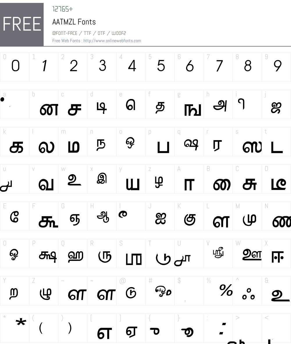 AATMZL Font Screenshots