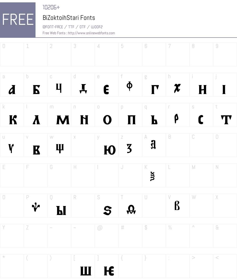 BiZoktoihStari Font Screenshots