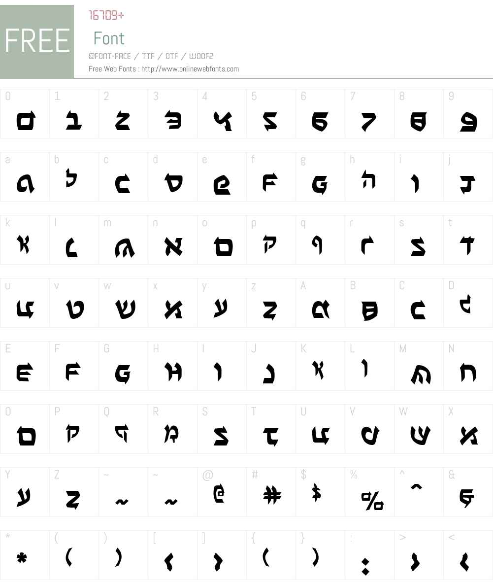Ben-Zion Font Screenshots