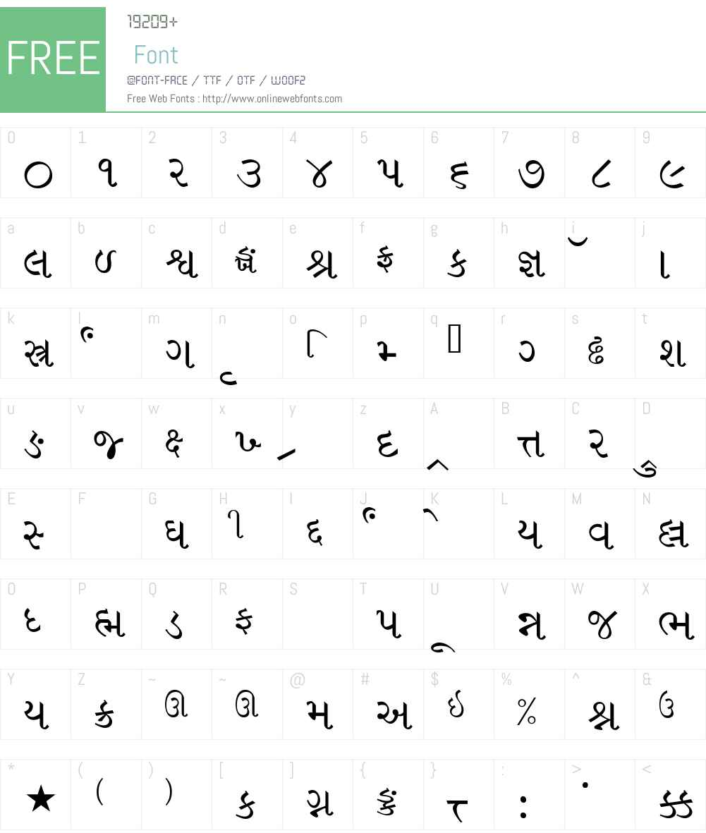 Sambhaav Font Screenshots