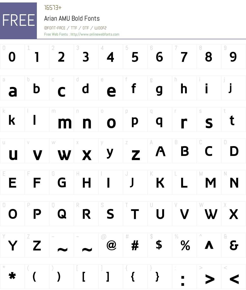 Arian AMU Font Screenshots