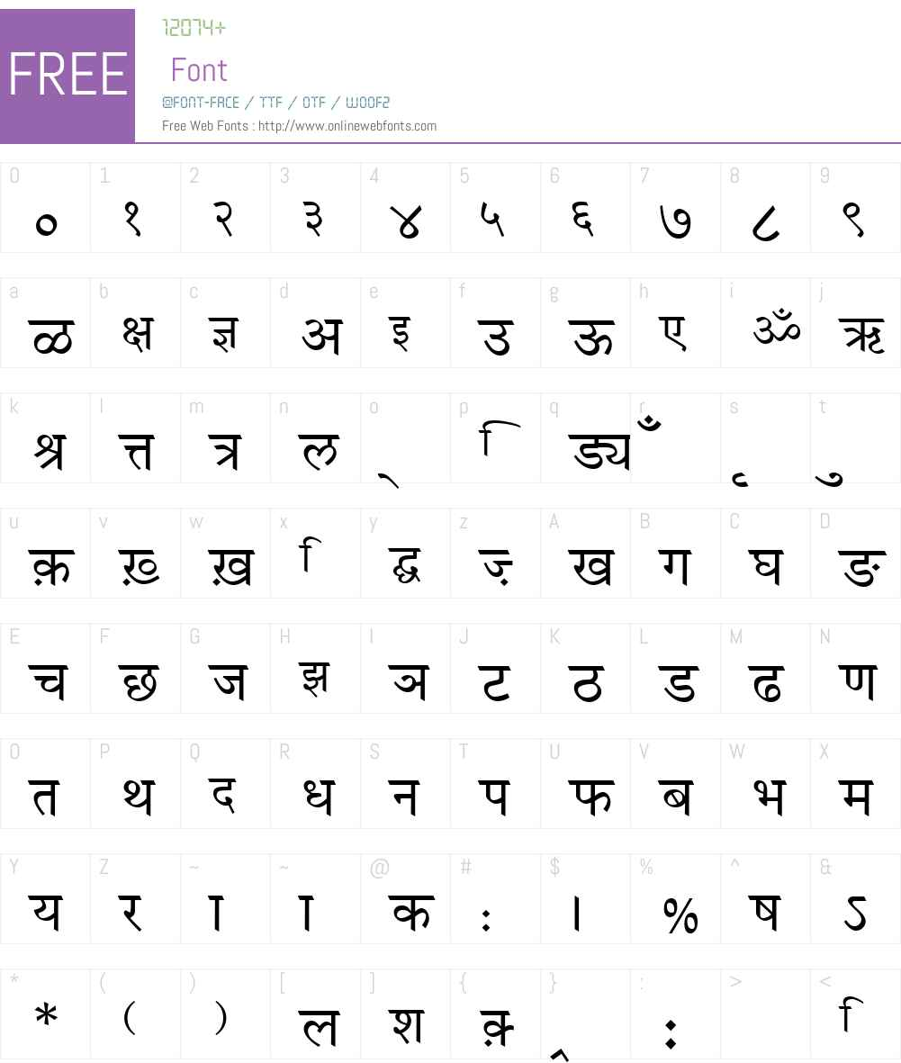 Kautilya Font Screenshots