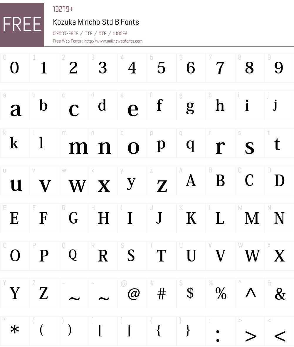 Kozuka Mincho Std Font Screenshots