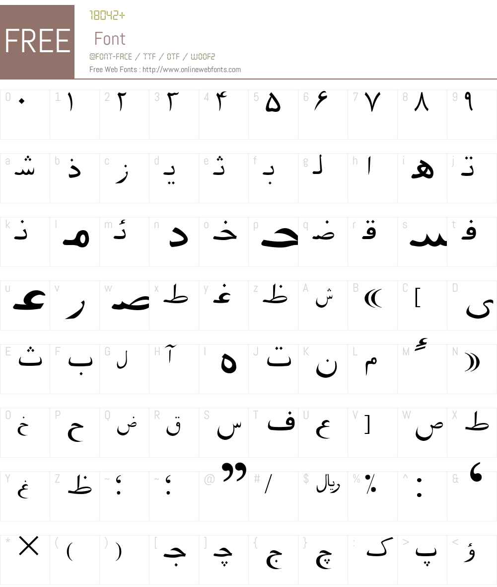 Pars Ziba - Draft Font Screenshots