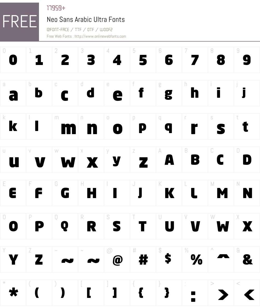 NeoSansArabic-Ultra Font Screenshots