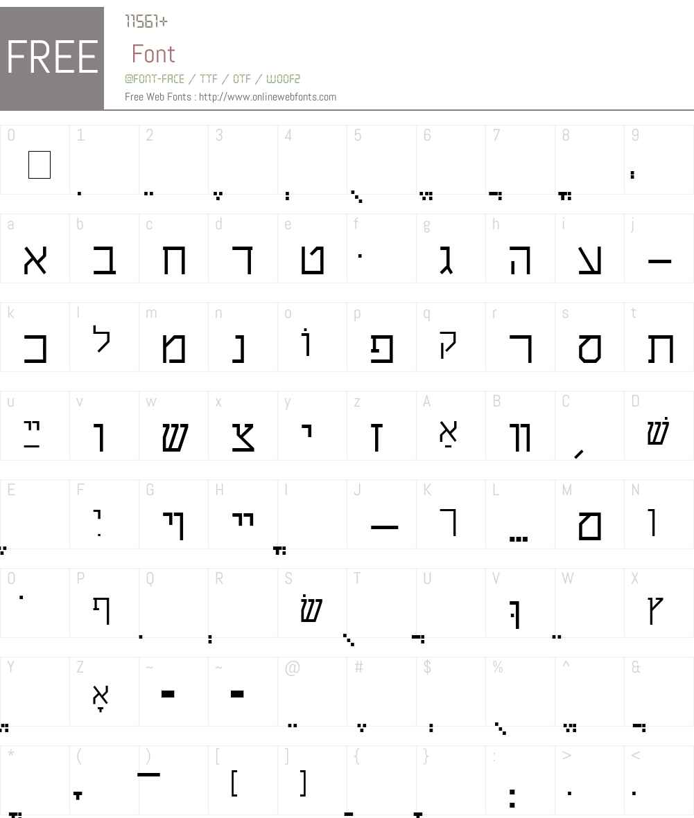 Shalom Font Screenshots