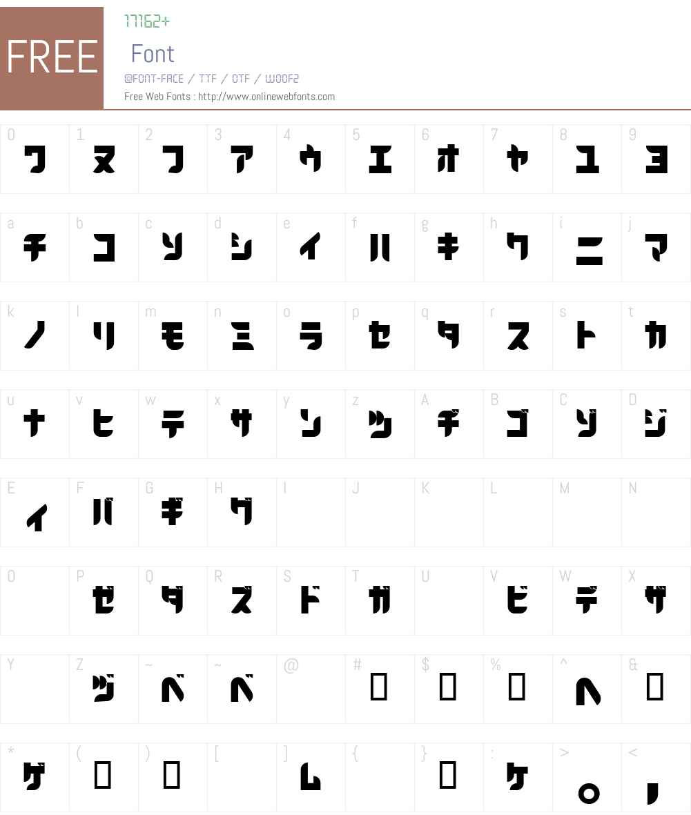 BlackoronKat Font Screenshots