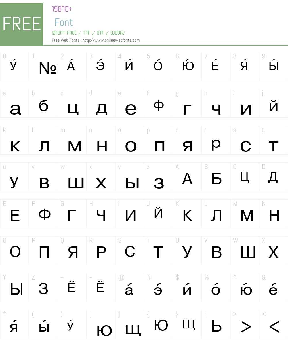 TL Help Cyrillic Font Screenshots